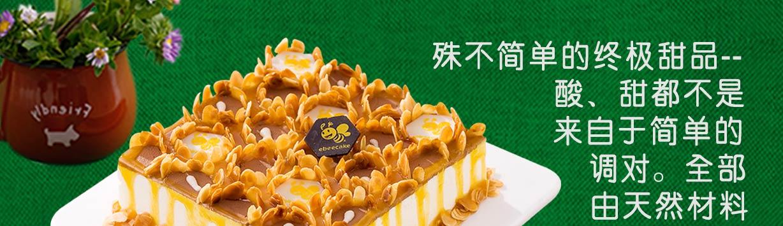 简单 蜂蜜蛋糕