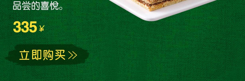 经典 坚果巧克力蛋糕