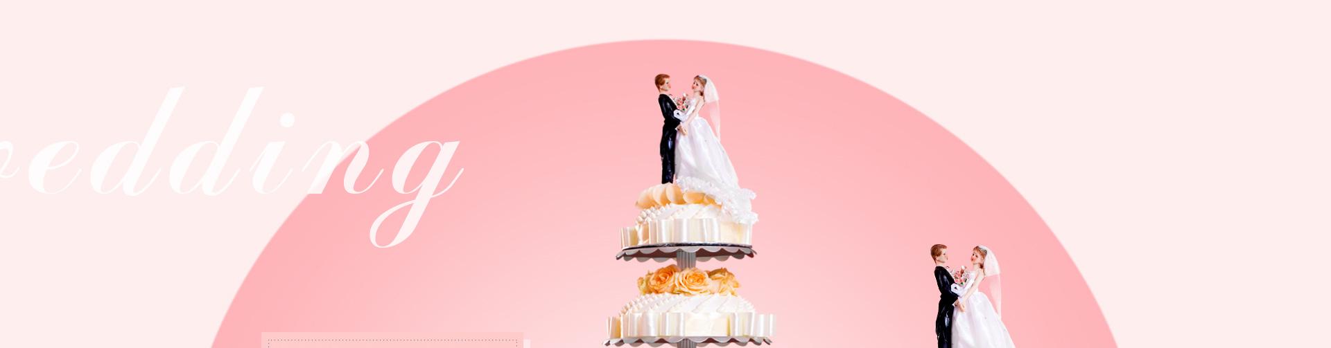 婚礼蛋糕定制 百年好合 ebeecake小蜜蜂蛋糕