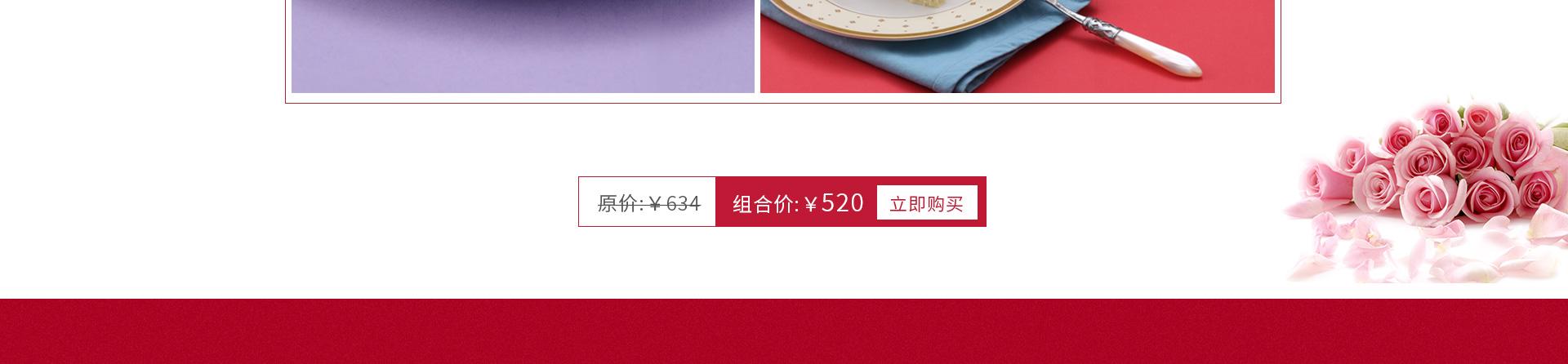 ebeecake小蜜蜂蛋糕 七夕组合蛋糕 初心牛油果低脂蛋糕+永生花礼盒