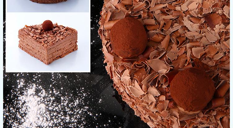 梦幻 松露巧克力蛋糕