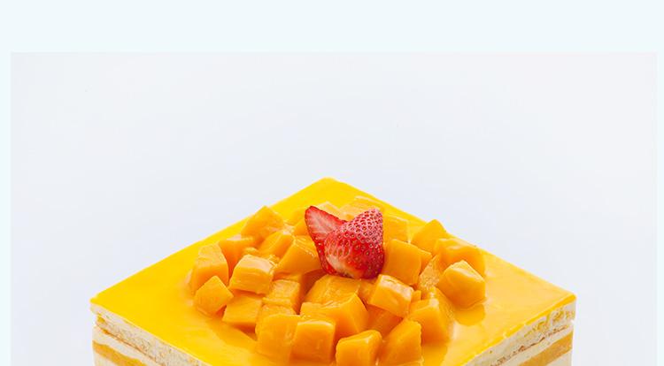 珍贵 芒果慕斯蛋糕