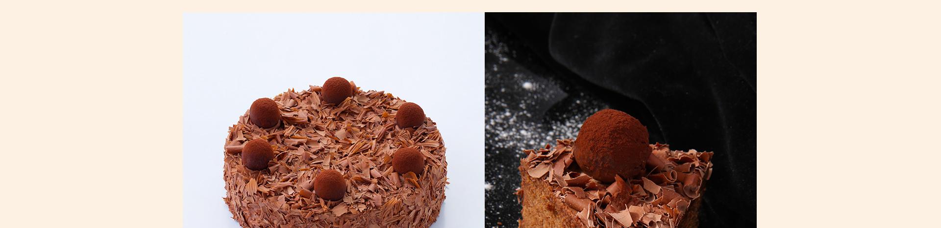 梦幻|松露巧克力蛋糕