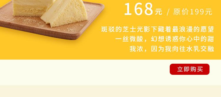 ebeecake小蜜蜂蛋糕 北海道原味双层芝士蛋糕