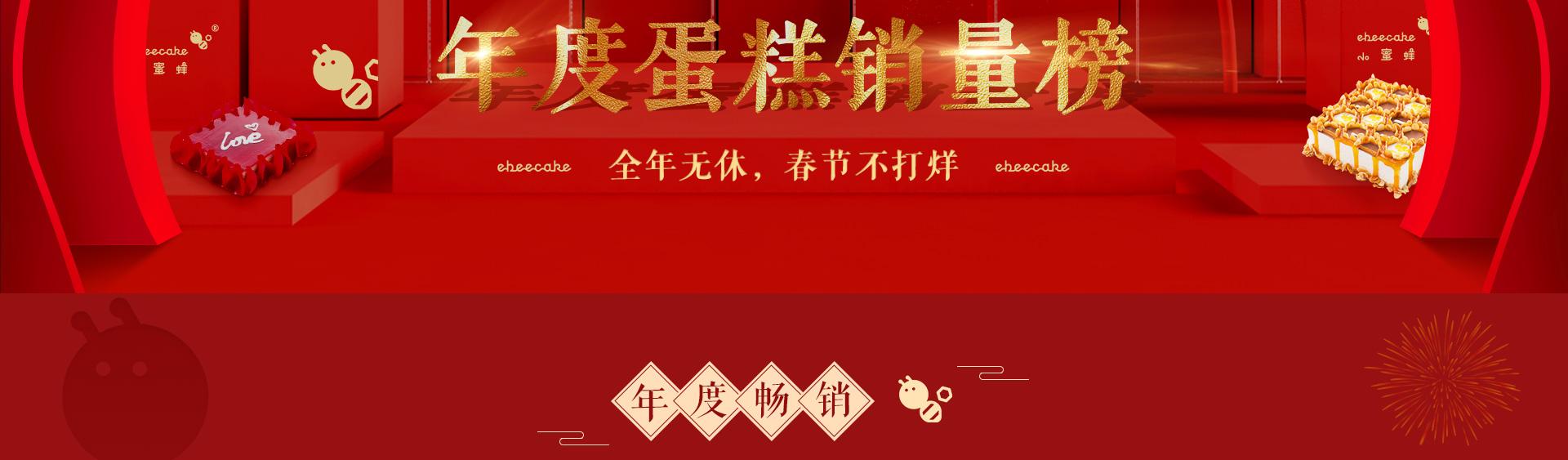 全年无休,春节不打烊