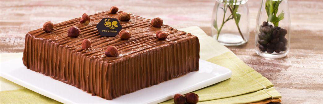 榛爱|黑巧克力榛子