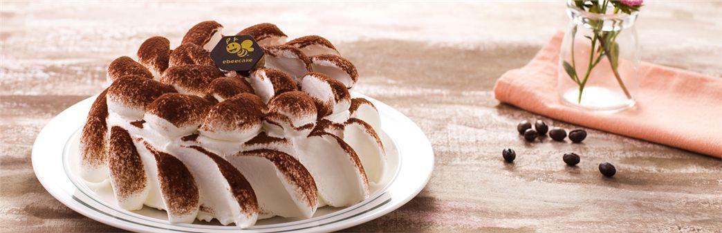 幸福|提拉米苏冰激凌蛋糕