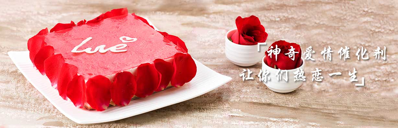 热恋 玫瑰慕斯