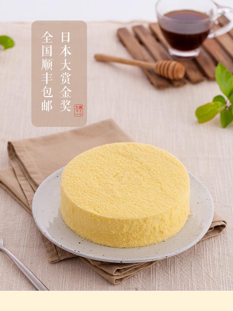 原味双层芝士蛋糕 ebeecake 小蜜蜂蛋糕