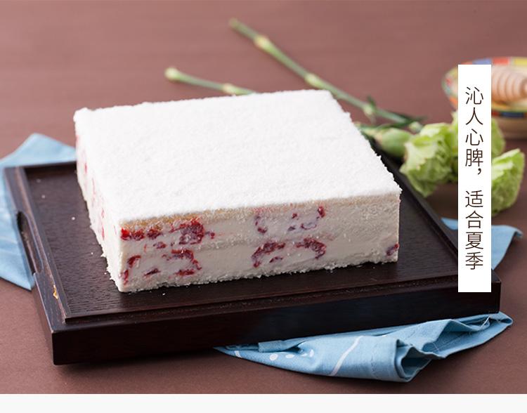 向往|酸樱桃椰蓉蛋糕 ebeecake 小蜜蜂蛋糕
