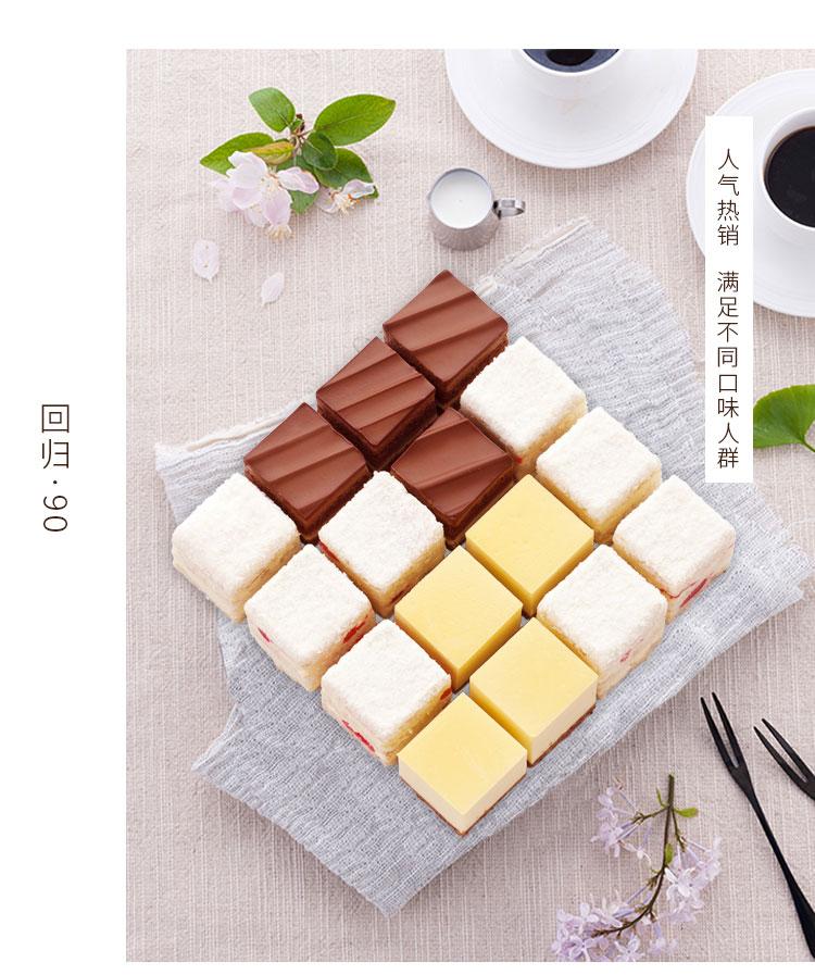 回归|90蛋糕 ebeecake 小蜜蜂蛋糕