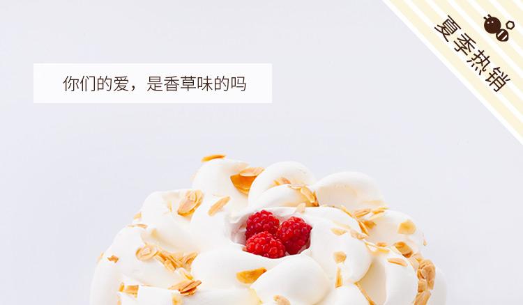 恋香|香草冰激凌蛋糕 ebeecake 小蜜蜂蛋糕