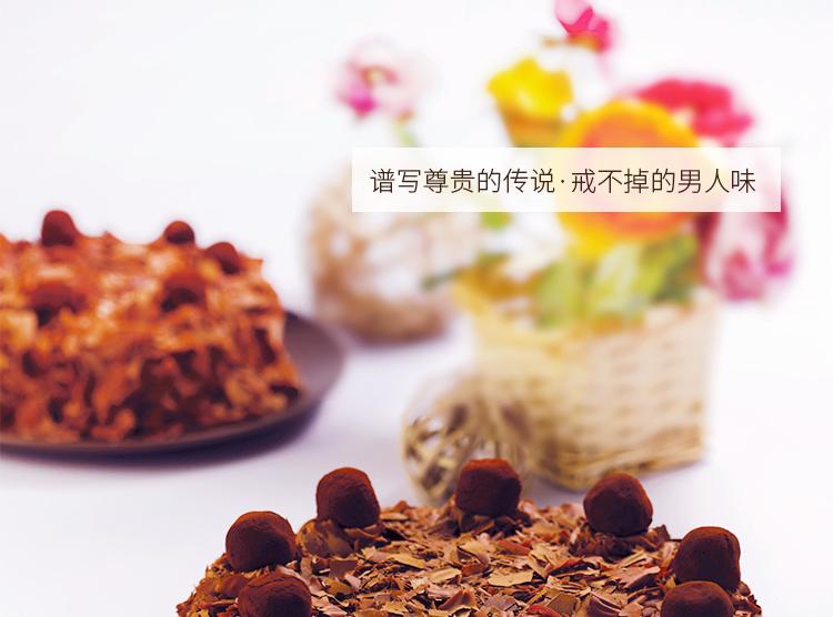 梦幻|松露巧克力蛋糕 ebeecake 小蜜蜂蛋糕