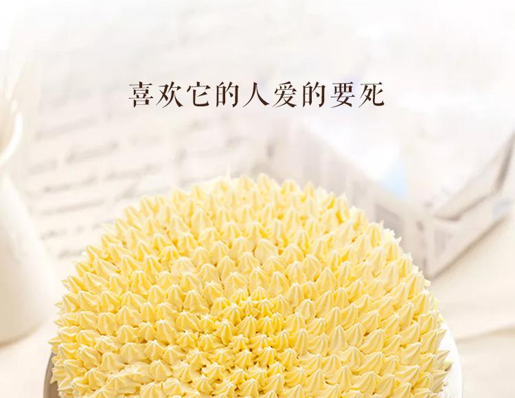 流连|榴莲慕斯蛋糕 ebeecake 小蜜蜂蛋糕
