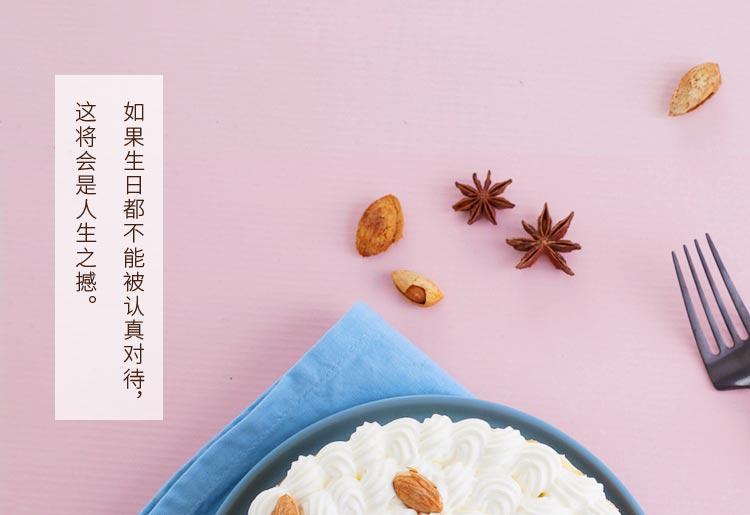 相伴|奶油杏仁蛋糕 ebeecake 小蜜蜂蛋糕