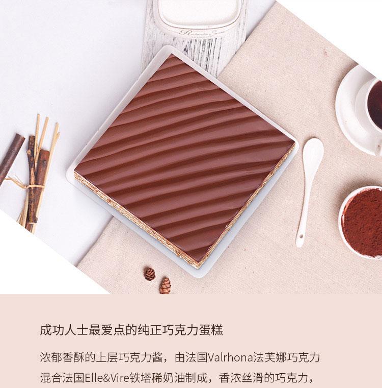 经典|坚果巧克力蛋糕 ebeecake 小蜜蜂蛋糕