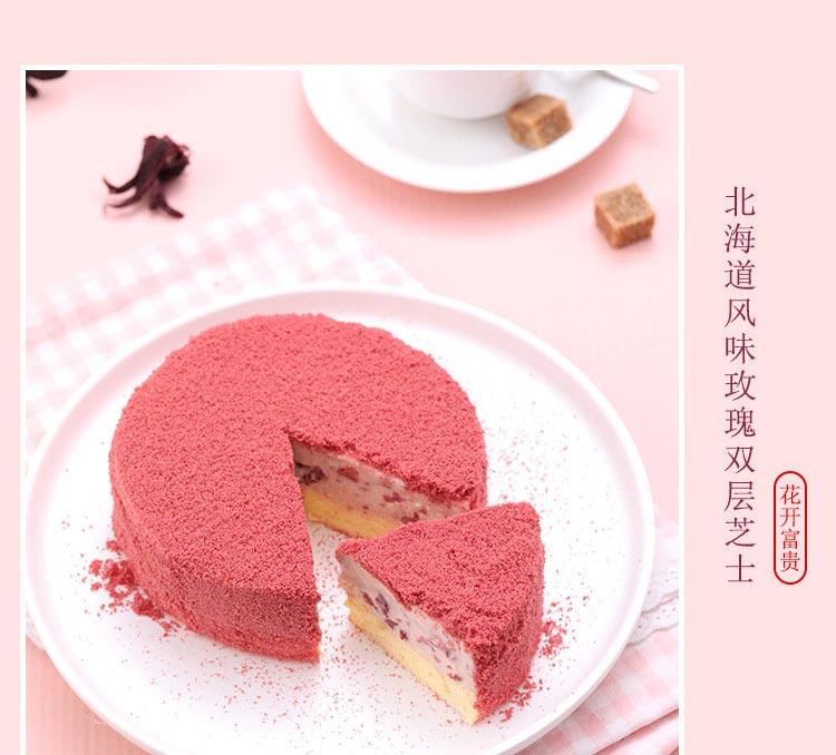 玫瑰双层芝士蛋糕 ebeecake 小蜜蜂蛋糕