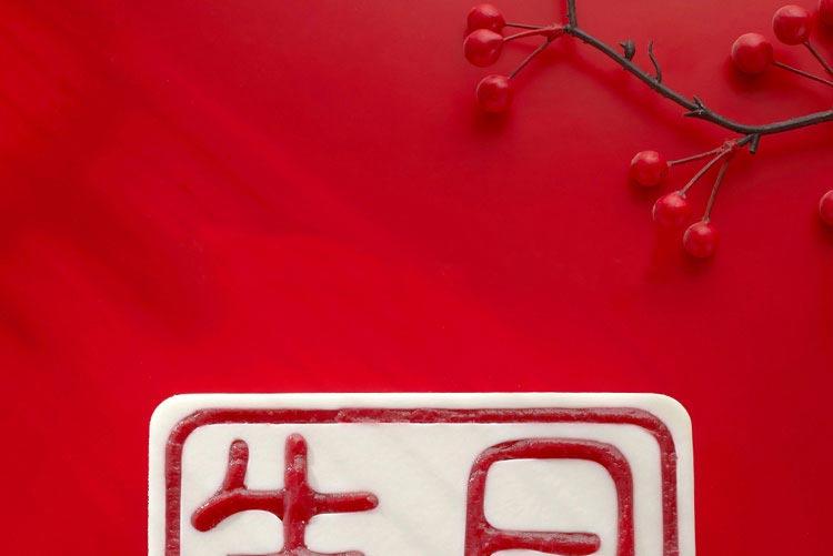 中国印 草莓慕斯蛋糕 ebeecake 小蜜蜂蛋糕