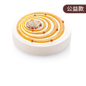 珍味|沙棘任小米蛋糕¥335