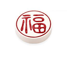 中国印|享清福红丝绒慕斯蛋糕¥335