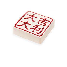 中国印|大吉大利栗子慕斯蛋糕¥335