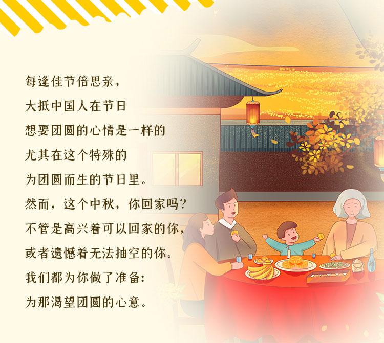 小蜜蜂蛋糕中秋节预存赠皓月蛋糕