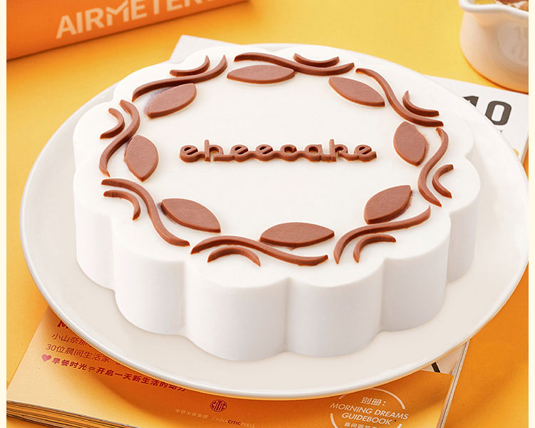 皓月 浓情凝聚蛋糕