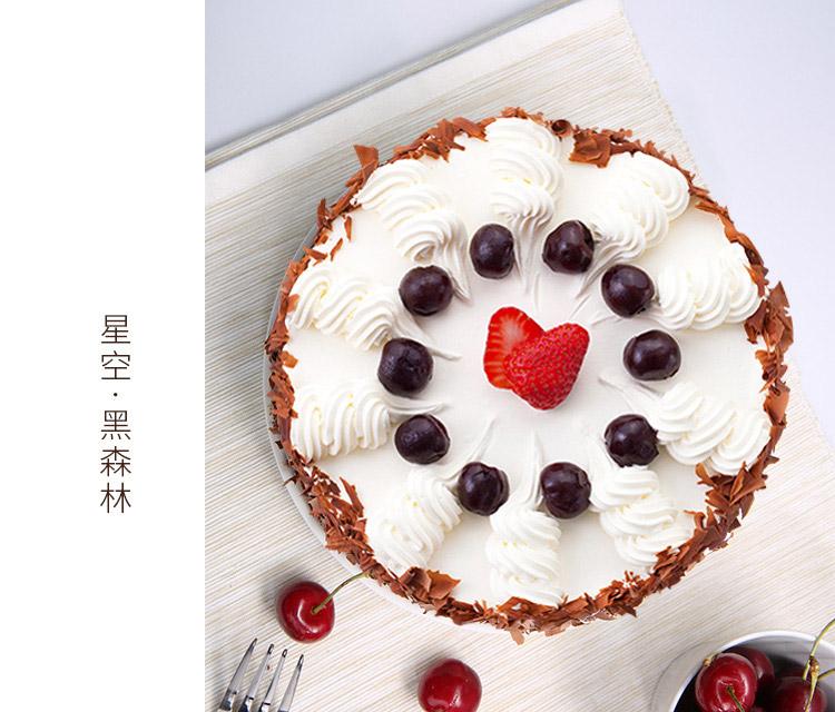 星空 黑森林蛋糕 ebeecake 小蜜蜂蛋糕