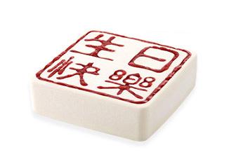 中国印|草莓慕斯蛋糕