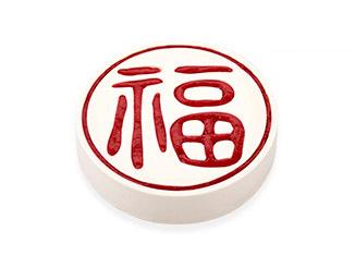 中国印 享清福红丝绒慕斯蛋糕